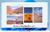 Refreshed Windows 11 Photos app teased